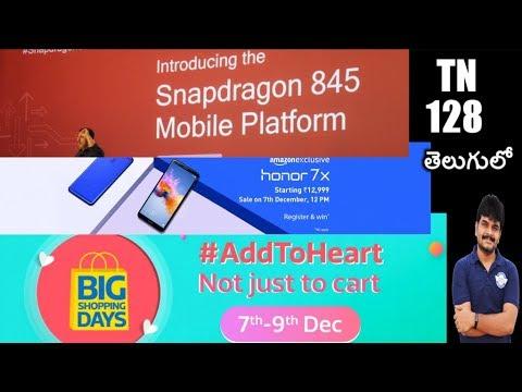 technews 128 snapdragon 845,honor V10,LG V30 india launch etc