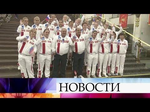 Проводы сборной России наСурдлимпийские игры прошли вМоскве.