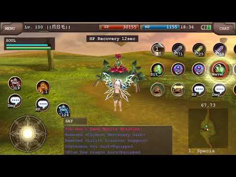 Iruna Online - Gladiator vs Cherose(400) x3   Easter Event    