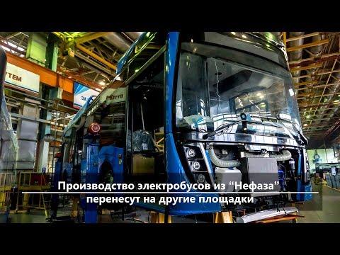 UTV. Новости севера Башкирии за 13 марта (Нефтекамск, Дюртюли, Янаул)