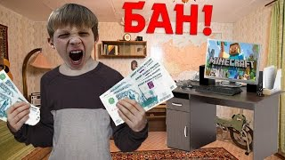ГРИФЕР ЗАДОНАТИЛ В АДМИНКУ И ПОЛУЧИЛ БАН НА СЕРВЕРЕ!| АНТИ-ГРИФЕР ШОУ #90
