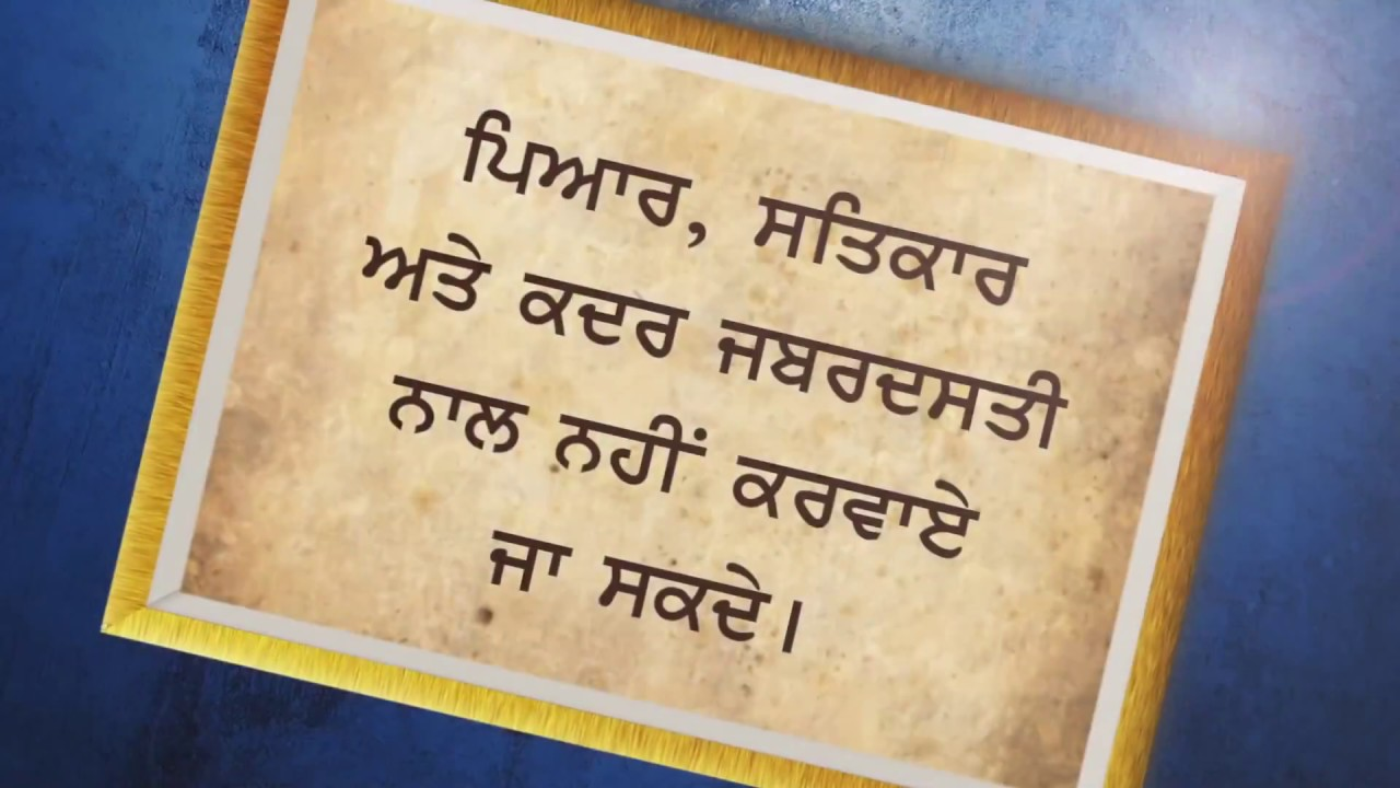 Punjabi Quotes On Life Best Punjabi Quotes Punjabi Status Videos