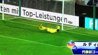 サッカー ヨーロッパ予選 ドイツ イングランド スペイン ハイライト 「イスコ ハリーケイン」