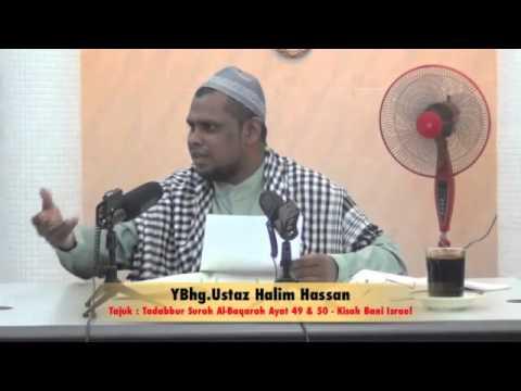 Ustaz Halim Hassan Siapa Imam 12 Syiah Wasiy Doovi