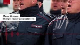 видео Правоохранительный портал 02.ru