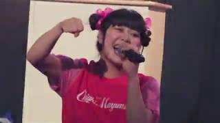 眉村ちあき「Queeeeeeeeeen」2019.4.7