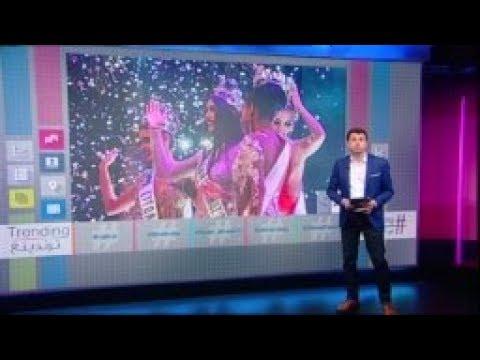استبعاد ملكة جمال بوليفيا من المسابقة بسبب حملها  - 19:54-2019 / 4 / 17