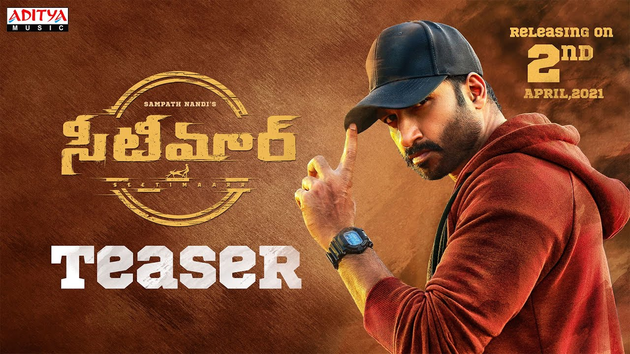 Seetimaarr Official Teaser | Gopichand | Tamannaah | Sampath Nandi | Mani  Sharma - YouTube