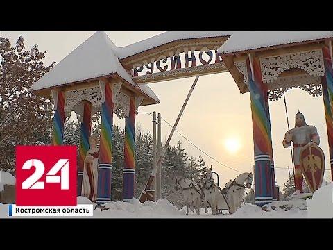 Кто возродит Костромскую область?