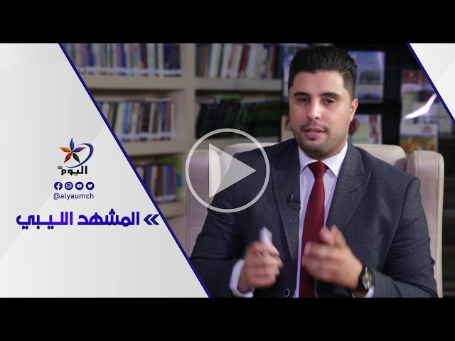 العلاقات المصرية التركية وتأثيرها على المشهد الليبي.