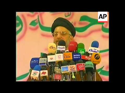 Press conference with Abdul Aziz al-Hakim of the Shia coalition