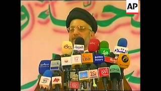 Press conference with Abdul Aziz al-Hakim of the Shia coalition