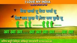 Har karam apna karma scroling lyrics karaoke by satish batunge