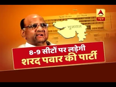 Jan Man Special: Congress-NCP join hands for Gujarat assembly elections Mp3