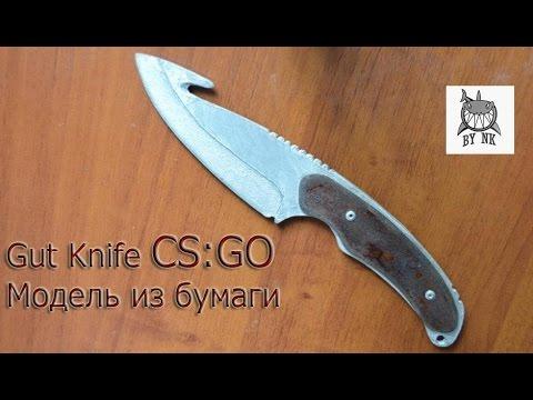 Охотничий нож с лезвием крюком кс го заточка ножей ледобура mora эксперт