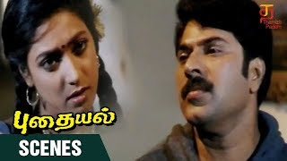 Puthaiyal Tamil Movie Scenes , Mammootty Love Scene , Mammootty , Arvind Swamy , Thamizh Padam