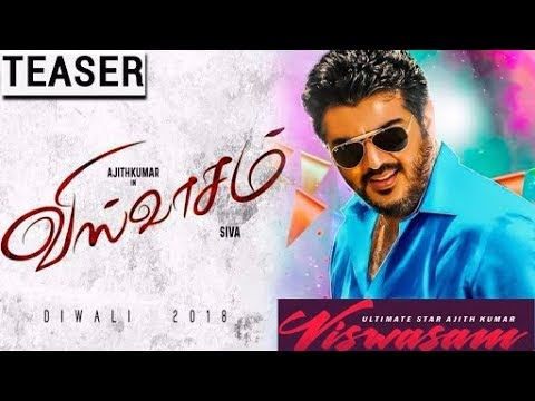 Thala 58 - Vishvasam - first look teaser