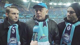 Актеры БДТ — об атмосфере на стадионе «Санкт-Петербург»