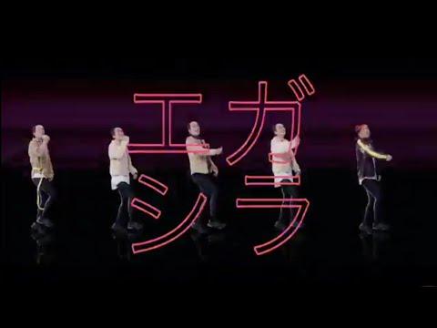 【カーモンベイビーエガシラ】E.G.A