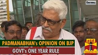 CITU All India President A. K. Padmanabhan's Opinion on BJP Government's One Year Rule