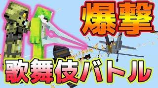 【日刊Minecraft】今度の舞台はなんと空!?戦闘機でバトル!最強の匠は誰か!?FPS編 カオスドッグファイト第1章【4人実況】