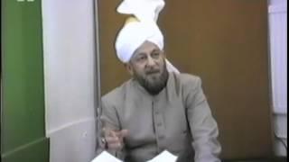 Darsul Quran (Bengali) May 10, 1986