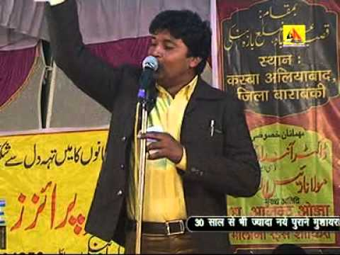 Waseem Rampuri ALL INDIA MUSHAIRA ALIABAD BARABANKI 2014