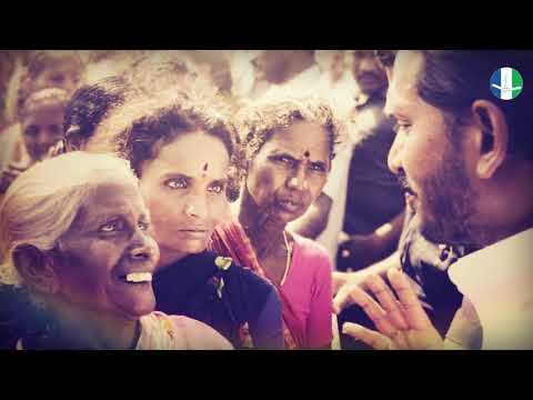Jagan Anna Jagan Anna Full HD Video Song ll Praja Sankalpa Yatra