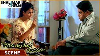 Ramalayam Veedhilo Balu Madhumathi Movie || Ithi Sri Informs I Will Marry After Completing Study