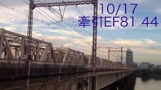 撮影地は淀川、新大阪横間踏切です! チャンネル登録、高評価、コメント...