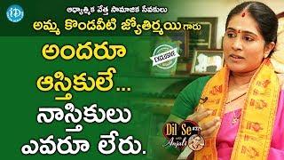 Amma Kondaveeti Jyothirmayee Exclusive Interview | Dil Se With Anjali #32