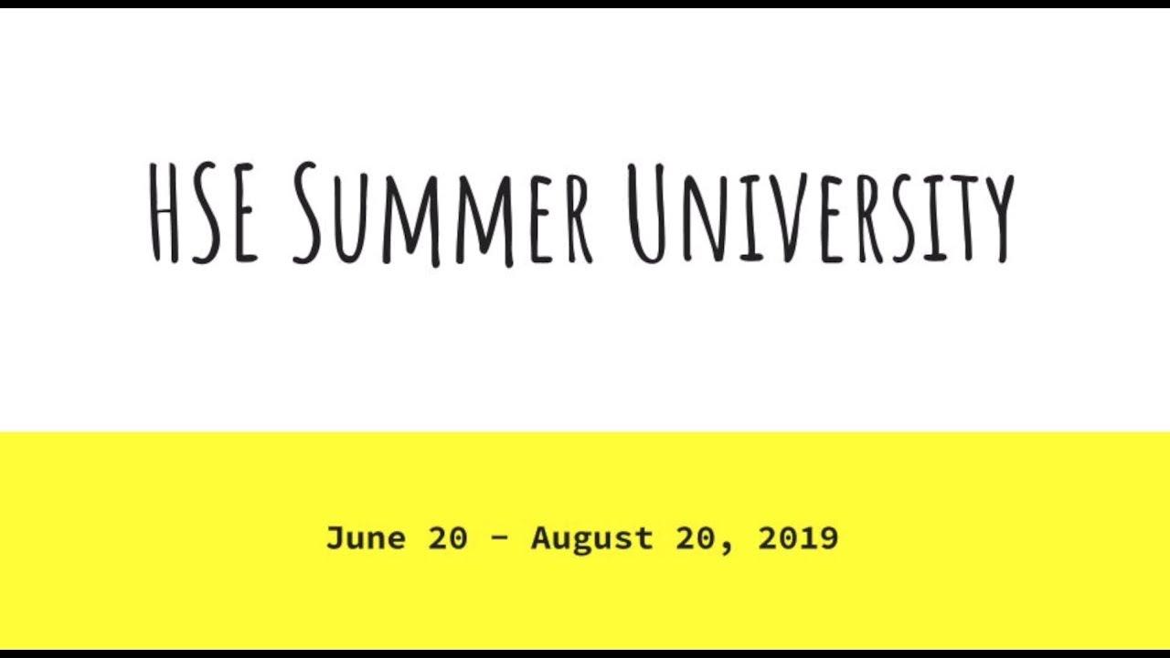Russian Studies – International Summer University – Higher