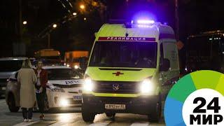 Трагедия в Керчи: 8 раненых находятся в тяжелом состоянии - МИР 24
