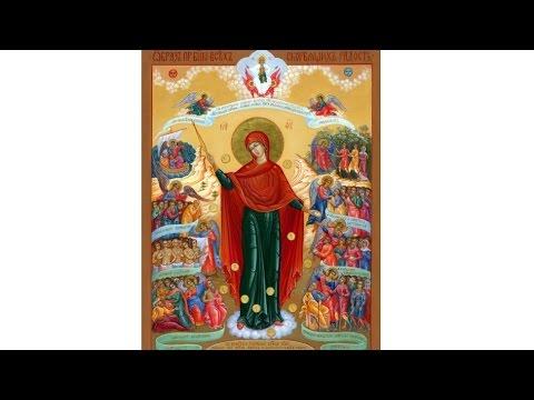 6 ноября празднование Иконы Божией Матери «Всех скорбящих Радость»!