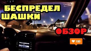 ЛЮТЫЙ БЕСПРЕДЕЛ НА ДОРОГАХ. SKODA YETI ТЕСТ-ДРАЙВ (мини). 18+