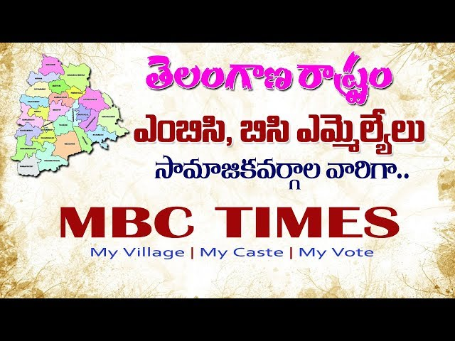 Telangana State MBC and BC MLAs Caste Wise