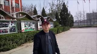Китай Проф Институт NongE