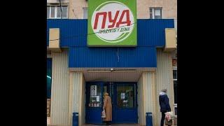 АТБ - маркет - сеть продуктовых магазинов пгт Черноморское(, 2014-11-29T13:25:08.000Z)