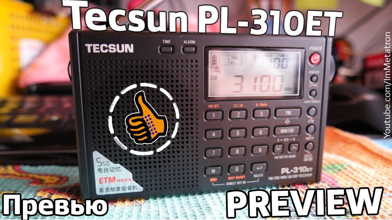 Tecsun pl-365-это модернизированный pl-360-отличается от него наличием ssb,диапазонами 76-108 fm,520-1710(522-1620) khz.