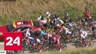 Забастовка фермеров во Франции: ''Тур де Франс'' отравили слезоточивым газом - Россия 24