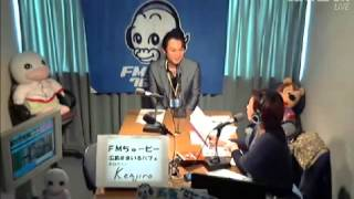 Kenjiro FMちゅーピー