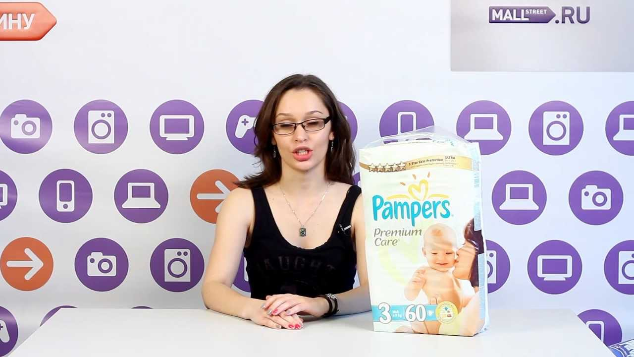 Yummy Mummy Lara Dutta At Pampers Premium Care Pants Launch - YouTube