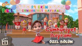 Pırıl - 🇹🇷 Cumhuriyet Bayramı 🇹🇷 Özel Bölümü  TRT Çocuk
