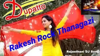 Lattes Rajshatani New song  Dupatta
