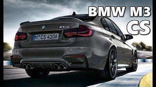 2018 BMW M3 CS Limited Edition