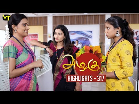 Azhagu Tamil Serial Episode 317 Highlights on Vision Time Tamil. Azhagu is the story of a soft & kind-hearted woman's bonding with her husband & children. Do watch out for this beautiful family entertainer starring Revathy as Azhagu, Sruthi raj as Sudha, Thalaivasal Vijay, Mithra Kurian, Lokesh Baskaran & several others. Stay tuned for more at: http://bit.ly/SubscribeVT  You can also find our shows at: http://bit.ly/YuppTVVisionTime  Cast: Revathy as Azhagu, Sruthi raj as Sudha, Thalaivasal Vijay, Mithra Kurian, Lokesh Baskaran & several others  For more updates,  Subscribe us on:  https://www.youtube.com/user/VisionTimeTamizh Like Us on:  https://www.facebook.com/visiontimeindia