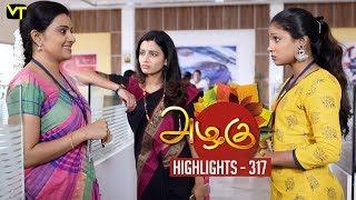 Azhagu Highlights | Vision Time