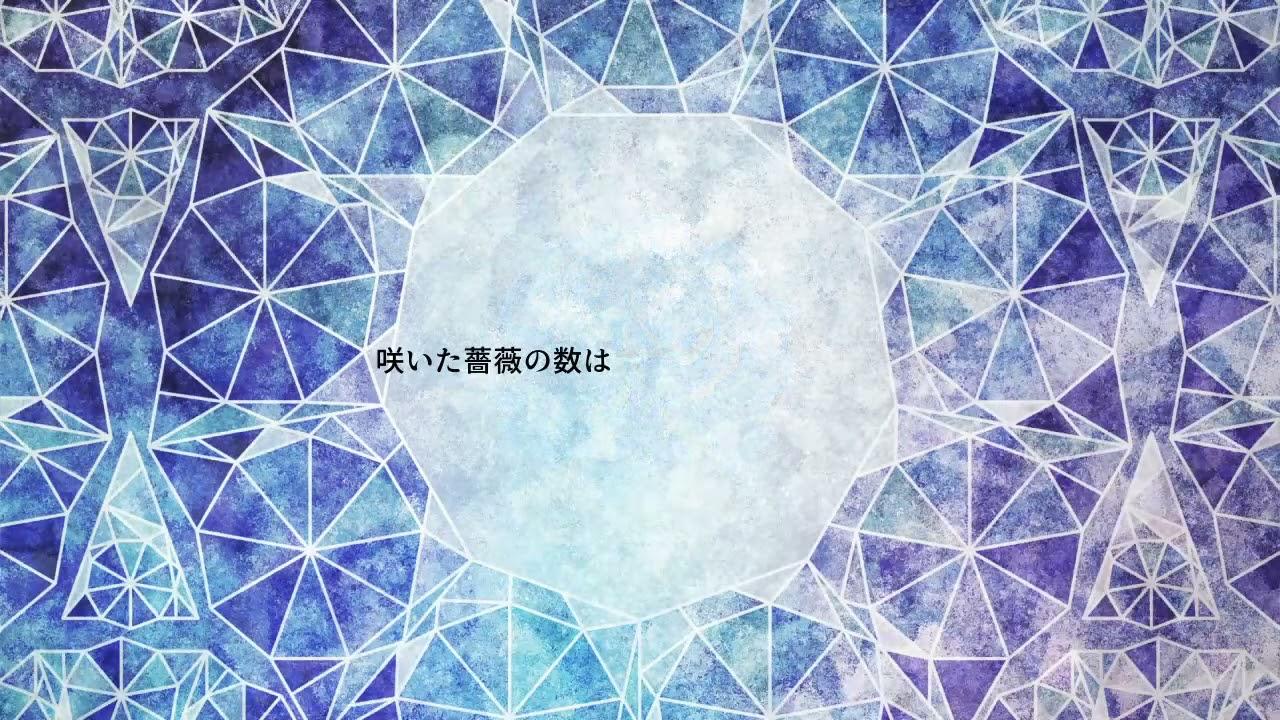 恋愛ADV「フィロソフィカル・ブルー」ティザームービー