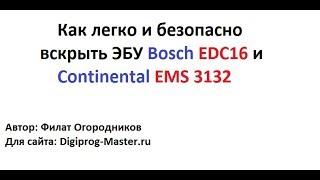 видео Электронный блок управления EDC16C39-6.H1 двигателя ЗМЗ-51432 CRS