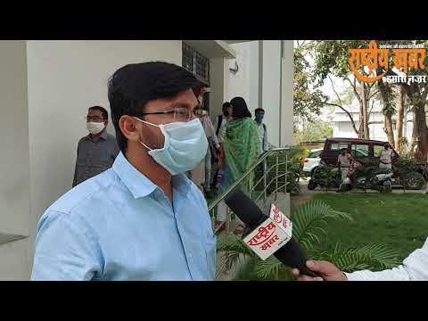 कोरोना के बढ़ते प्रभाव को थामने के लिए भागलपुर के अधिकारियों की बैठक